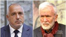 Борисов изрази съболезнования за кончината на Любомир Левчев