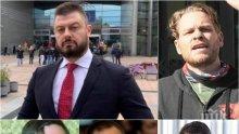 Бареков гневно: Давам 1000 евро награда за информация къде се крие плъхът Калпакчиев. Сганта на клозет, медиапул и капитал този път се оля