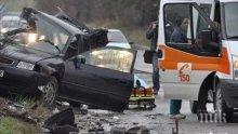 Мъж загина при катастрофа между ТИР и две коли