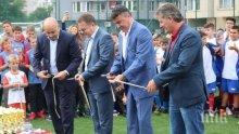 Боби Михайлов и Емил Костадинов откриха нов футболен комплекс в София