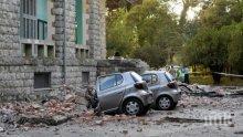 Сеизмолог коментира силния трус в Албания и има ли риск за подобен катаклизъм в България