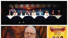 """Недялко Йорданов с премиера в Народния: Пиесата """"Каквото, такова"""" е метафора за едно поколение, което си отива"""