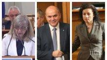 ИЗВЪНРЕДНО В ПИК TV: Четирима министри на килимчето при депутатите в деня за парламентарен контрол