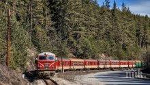 ИДВА ЛИ КРАЯТ: Само един влак пътува между крайните гари по теснолинейката