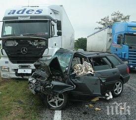 Ауди и ТИР се помляха в Хасково, има пострадал