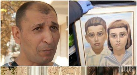 Проговори мъжът, откраднал картини на Майстора