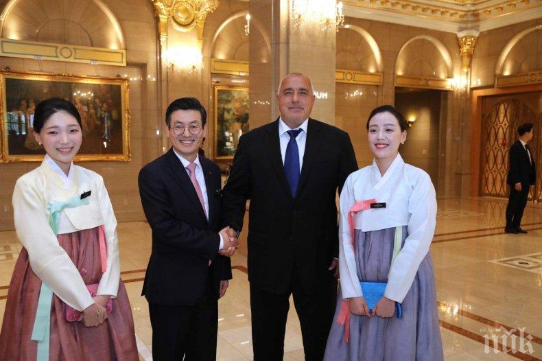 ИЗВЪНРЕДНО В ПИК TV: Борисов за визитата си в Република Корея - ползотворно посещение, след което се надявам да има много положителни резултати (СНИМКИ/ВИДЕО)