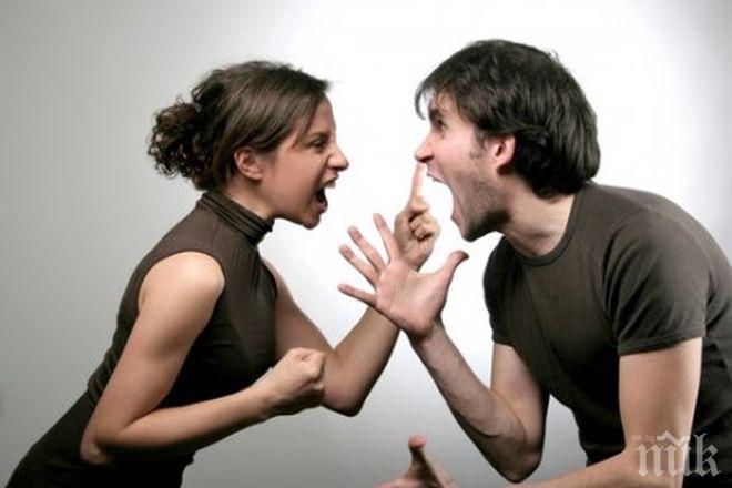 НОВО 20: Кавгите били полезни за брака