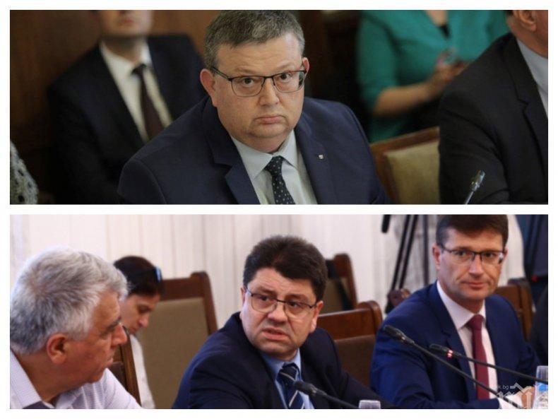 ИЗВЪНРЕДНО В ПИК TV: Прокуратурата изнесе данни пред комисията в НС за кибер атаката и източването на НАП: Няма данни досега някой да е пострадал (ОБНОВЕНА)