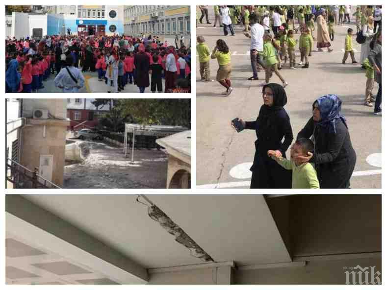 ИСТАНБУЛ В ПАНИКА СЛЕД ТРУСА: Мобилните оператори блокираха. Минаре на джамия се срина, местните треперят от лошата поличба (СНИМКИ/ВИДЕО)