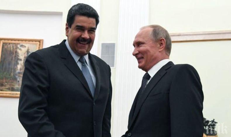Путин и Мадуро преговарят в Москва