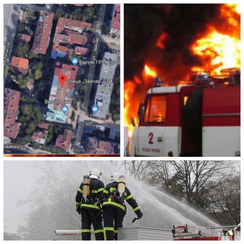 САМО В ПИК TV: Вижте огнения ад в София! Масова евакуация след взрив на кола в подземен гараж (ОБНОВЕНА/СНИМКИ)