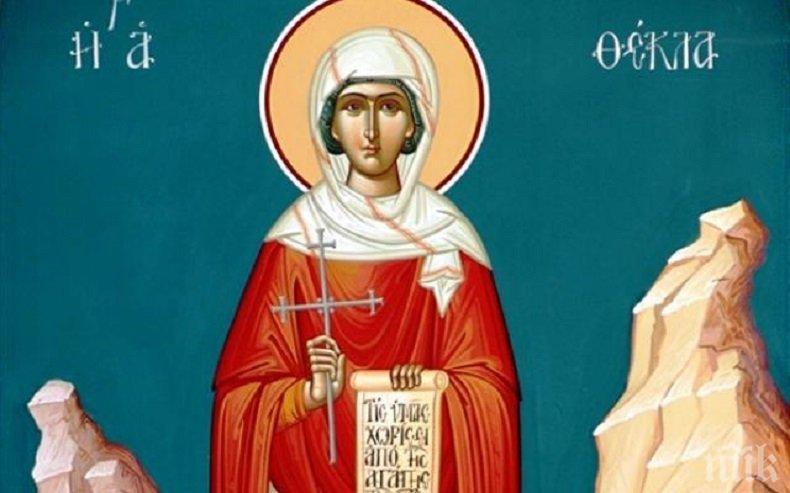 ПРАЗНИК: Тази светица била първата мъченица за християнската вяра
