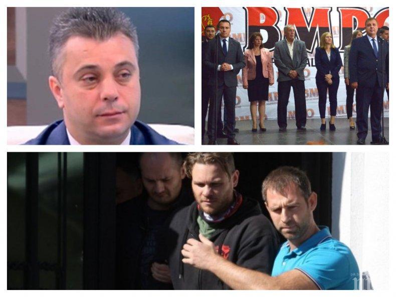 ЕКСКЛУЗИВНО В ПИК TV: Юлиан Ангелов от ВМРО разкрива какво стои зад скандалното освобождаване на убиеца Полфрийман и защо Джамбазки влиза в кметската надпревара