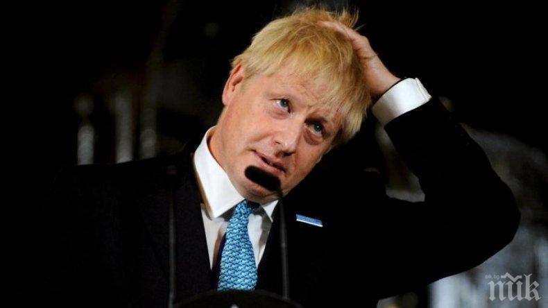 ВЪЗЕЛЪТ СЕ ЗАПЛИТА: Борис Джонсън подвел кралица Елизабет - спрял работата на парламента незаконно