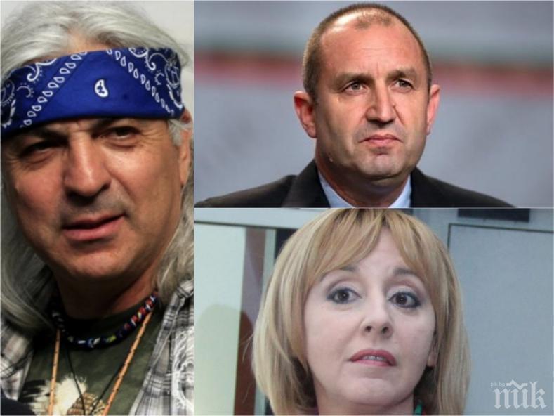 БЕЗПОЩАДЕН - Васко Кръпката: Не бива да бъде избирана Мая Манолова - софиянци няма да допуснат да ги управлява комунистически кмет! Те носят разрухата, дърпат държавата назад 30 години и са пълни с ченгета
