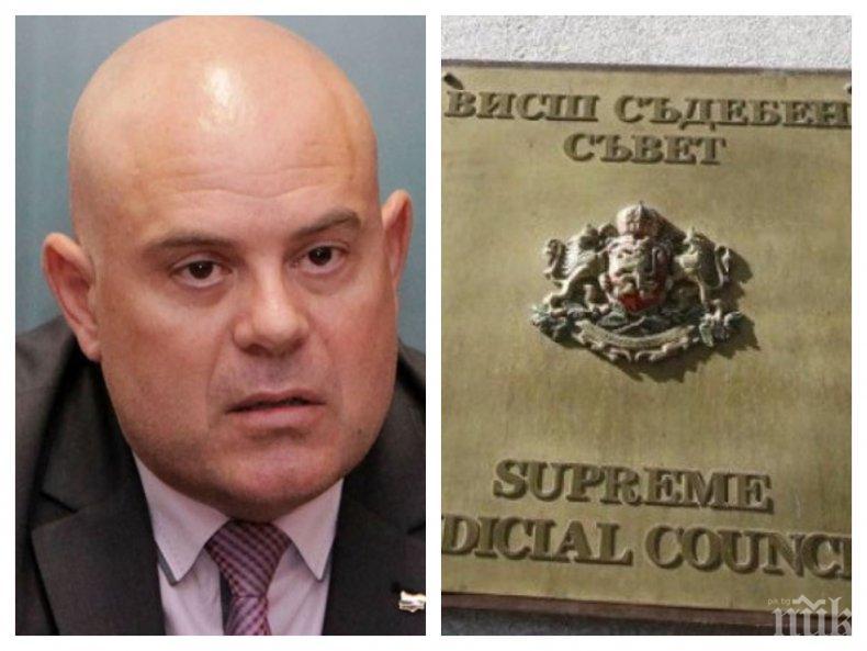 ПОДКРЕПА: Следовател към ВСС: Иван Гешев е гарант за правата и законовите интереси на всички български граждани