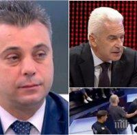 САМО В ПИК TV: Юлиан Ангелов с ексклузивни разкрития за скандала с Волен Сидеров в БНТ - ВМРО на протест срещу освобождаването на Полфрийман в понеделник! (ОБНОВЕНА)