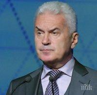 ПЪРВО В ПИК TV: Волен Сидеров открива предизборната си кампания в София (ОБНОВЕНА)