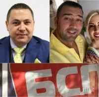 САМО В ПИК: Жесток скандал гърми в БСП! Кандидат-кмет в София издигнат от откровени измамници