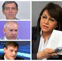 НОВ ЧЕРВЕН КОШМАР: Кандидат-кмет замрази членството си в БСП и пристана на друга партия - шуробаджанаци запълват листата на Корнелия Нинова