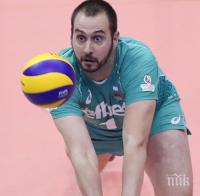 Ето защо Георги Братоев отпадна от групата на волейболните национали за евроквалификацията в Израел