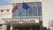 Делото за отвлеченото и държано в плен момиче от Добрич влиза в съда