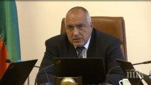 ПЪРВО В ПИК: Премиерът Борисов с голяма новина - безработицата у нас удари рекордно дъно (ГРАФИКИ)