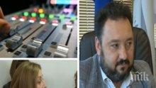 ГОРЕЩА ТЕМА! Шефът на БНР разкри кой плете интригите в радиото: СЕМ бе използван за откровени лъжи! Не съм говорил с Великова