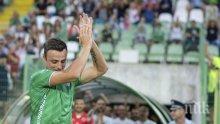 Бербо похвали приятеля си Томаш за победата над ЦСКА