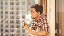 ОЩЕ САНКЦИИ: Русия забранява пушенето по балконите