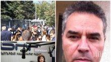 ТОВА ЛИ ИСКАХА КАТО СКАЧАХА?! Член на УС на БНР изригна: Шепа хора узурпираха ефира, цензурират колегите си! Помията взе да става в повече