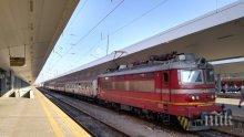БДЖ с промени на 14 влака до 20 октомври