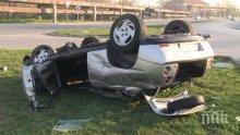 Каскада в двор на кметство - жена обърна кола в Полазище, рани трима