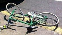 Велосипедист бере душа, след като се разби в колоездачка