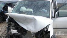Трима пострадаха при автомеле в Карлово