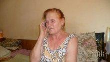 Майка Мария цери диабет с 40 маслини