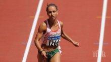 ЛОШО: Инна Ефтимова отпадна в сериите на 100 м в Доха