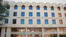 Великотърновският университет открива 56-ата си академична учебна година