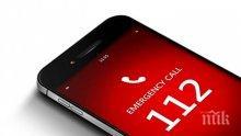 ТРЕВОЖНО: Ръст в сигналите на телефон 112 за агресивни хора