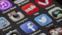 Фейсбук и Инстаграм се сринаха в Европа