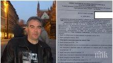 БОМБА В ПИК! Официално от ГРАО:  Двама мъртви възкръснали, за да подкрепят Спартански от ДеБъ! Цигани, фалшиви подписи, грешни имена – тотален хаос в регистрацията му (ДОКУМЕНТ)