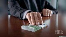 """""""Вътрешна сигурност"""" на МВР с пета поредна инициатива  """"Остани чист, кажи НЕ на корупцията!"""""""