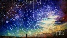 АСТРОЛОГ: Приижда нова космическа енергия и трябва да се приеме всичко, което дарява щедрата Вселена