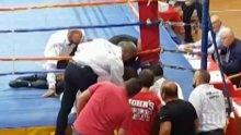 РАЗКРИТИЕ: Медицинските изследвания на починалия в Албания боксьор са фалшифицирани