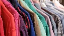ТАЙНИ ОТ ГАРДЕРОБА: Ето тези дрехи вредят на здравето