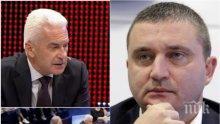 ИЗВЪНРЕДНО В ПИК TV: Горанов с горещ коментар след скандала с Волен Сидеров: Не обмисляме промяна в коалицията, нищо не налага дестабилизация на държавата