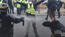 """Около 1 000  """"жълти жилетки"""" протестираха в Париж и Тулуза"""