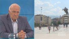 Журналист се надява след срещата при Радев България да има по-ясна позиция за Северна Македония