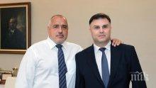 ПЪРВО В ПИК: Премиерът Борисов с важни новини за Плевен - ето какво планира с Мирослав Петров за мощни инвестиции и икономическо развитие на града (СНИМКИ)